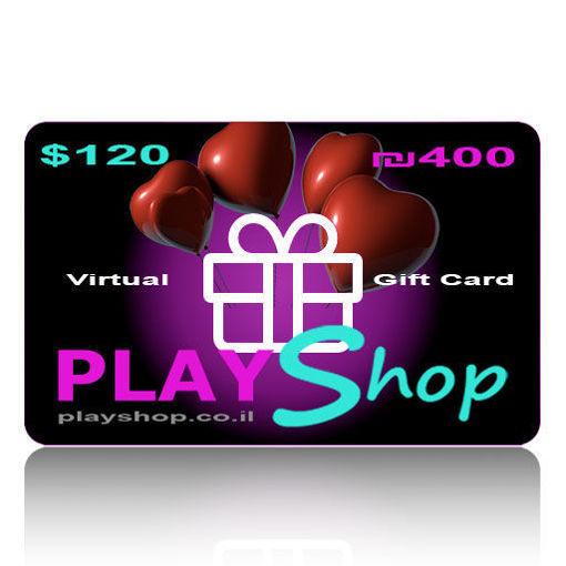 Immagine di $120 Virtual Gift Card With Love