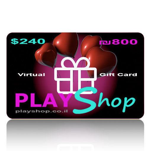 Immagine di $240 Virtual Gift Card With Love