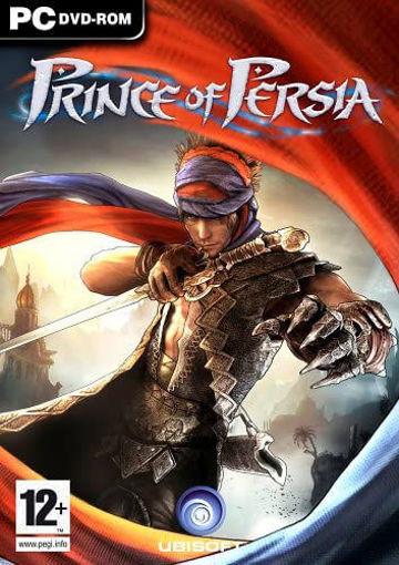 Prince of Persia (PC)