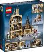 Lego Hogwarts™ Clock Tower 75948