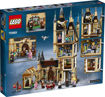 Lego Hogwarts™ Astronomy Tower 75969